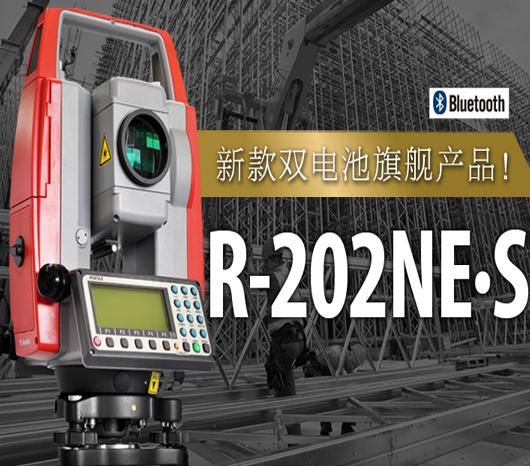 宾得R-202NES全站仪